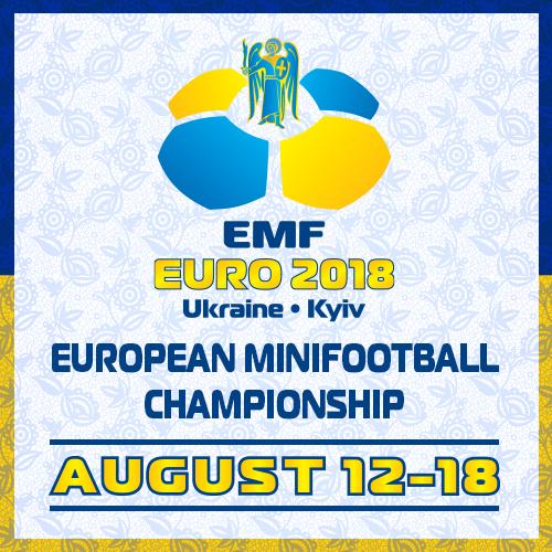 VIDEO - Promovare Campionatul European din Ucraina, Kiev
