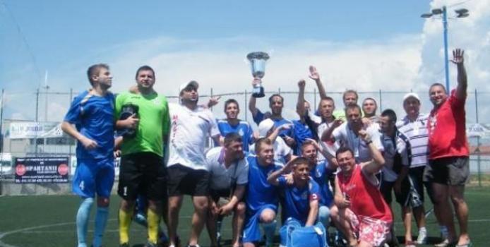 IASI: Magic Iasi a castigat primul meci din cadrul Supercupei Romaniei