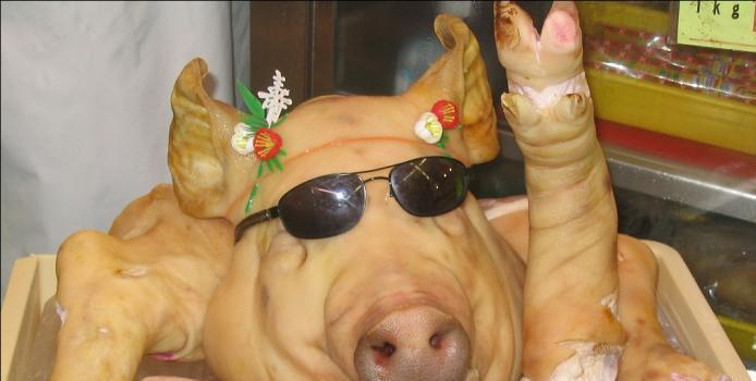 Au pus la bataie un porc de 200 de kile !