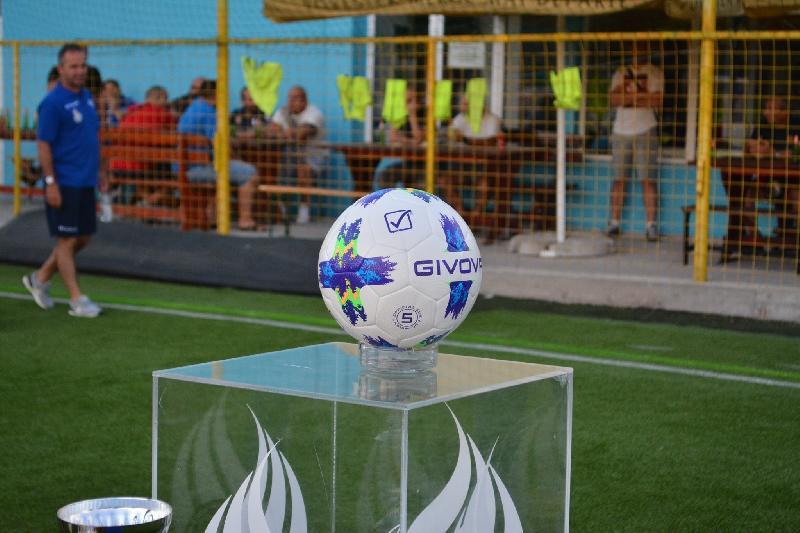 Urnele valorice pentru Supercupa României 2021