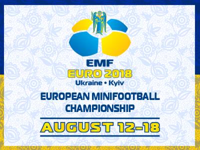 Programul meciurilor naționalei României la EURO 2018 - Kiev, Ucraina