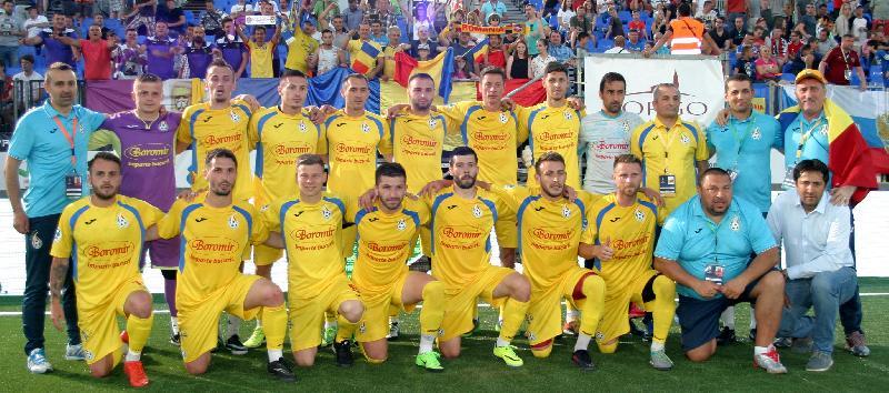 Comunicat FMR / Echipa națională și-a atins obiectivul la EURO 2017