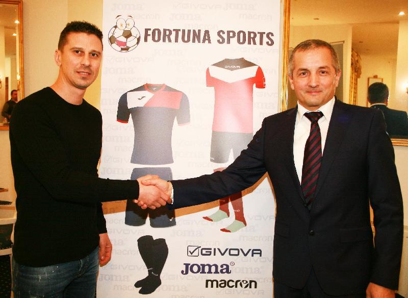 Comunicat - Dan Marius Mitu este noul antrenor al echipei naționale !