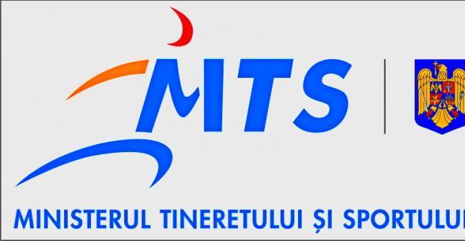 FMR: MTS va efectua a doua vizionare oficiala