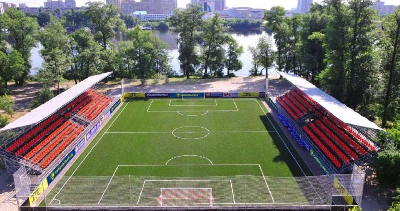 EURO 2018 va avea loc la Kiev între 12 și 18 august !